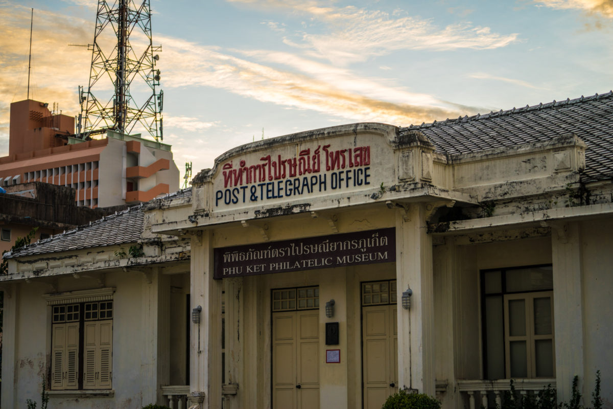 Phuket Post and Telegraph Office